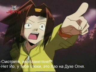 http://shaman--king.ucoz.ru/_fr/0/0093629.jpg