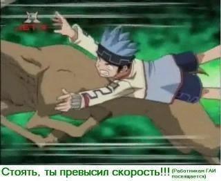 http://shaman--king.ucoz.ru/_fr/0/9285084.jpg