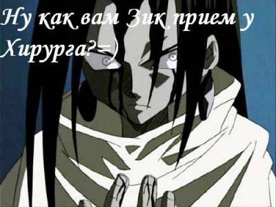 http://shaman--king.ucoz.ru/_fr/0/s0199510.jpg