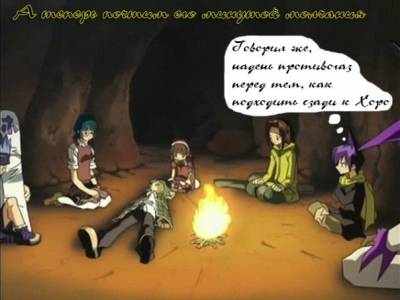 http://shaman--king.ucoz.ru/_fr/0/s0254485.jpg