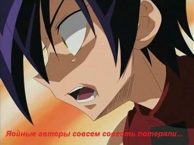 http://shaman--king.ucoz.ru/_fr/0/s1206695.jpg