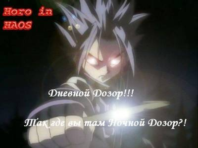 http://shaman--king.ucoz.ru/_fr/0/s4124259.jpg