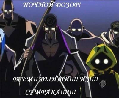 http://shaman--king.ucoz.ru/_fr/0/s5605714.jpg