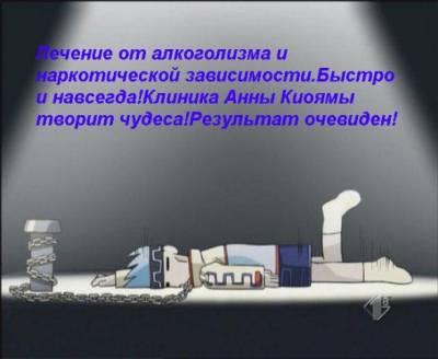 http://shaman--king.ucoz.ru/_fr/0/s6574705.jpg