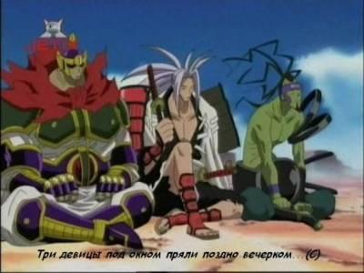 http://shaman--king.ucoz.ru/_fr/0/s8790995.jpg